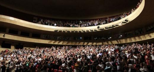 بهترین سالن های کنسرت تهران لذت رفتن به یک کنسرت موسیقی، فقط در خواننده و بقیه تیم کاری آن نیست، یک سالن خوب می تواند تکمیل کننده لذت حضور شما در یک برنامه موسیقی باشد. در این گزارش به معرفی بهترین سالن های اجرای موسیقی در تهران می پردازیم.  تالار وحدت