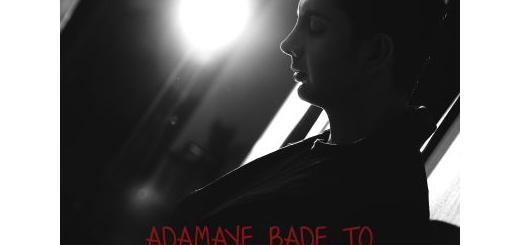 دانلود آهنگ جدید فرزاد فرزین بنام آدمای بعد تو