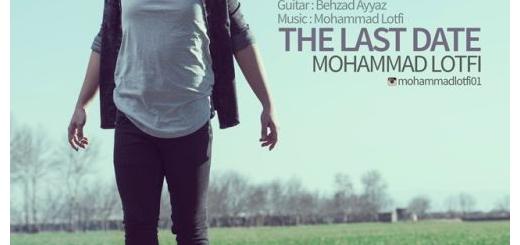 دانلود آهنگ جدید محمد لطفی بنام آخرین قرار