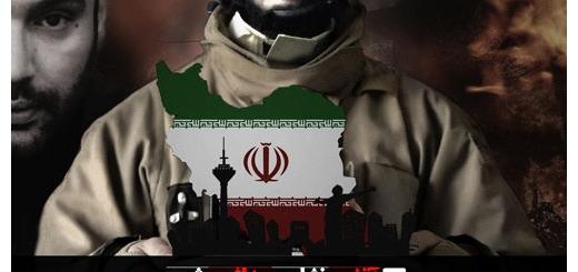دانلود آهنگ جدید علی بیکران و محمد جواد خسروی بنام آتش نشان مد