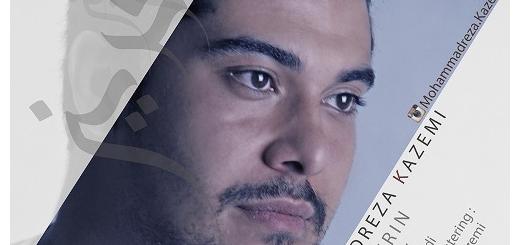 دانلود آهنگ جدید محمدرضا کاظمی بنام نفرین