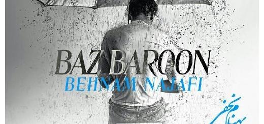 دانلود آهنگ جدید بهنام نجفی بنام باز بارون