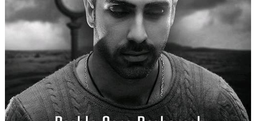 دانلود آهنگ جدید امید محمدی بنام پشت سر دقایق