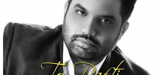 دانلود آهنگ جدید علی مهراور بنام تو رفتی