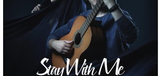 دانلود آهنگ جدید ایمان حجت بنام بمون با من