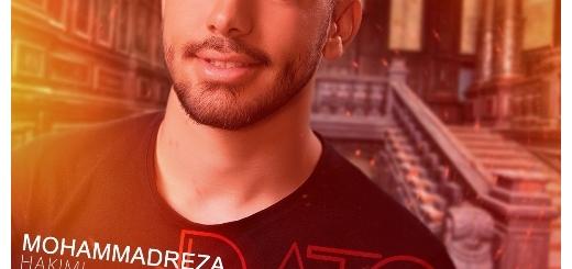 دانلود آهنگ جدید محمدرضا حکیمی بنام با تو