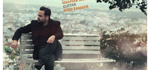 دانلود آهنگ جدید رضا سعیدی بنام حکومت
