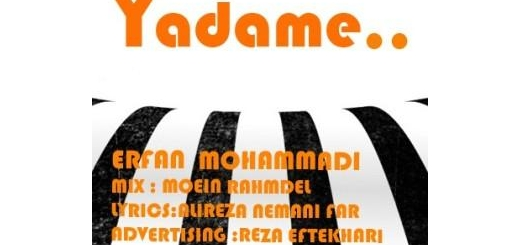 دانلود آهنگ جدید عرفان محمدی به نام یادمه