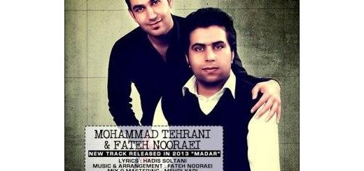 دانلود آهنگ جدید فاتح نورایی و محمد تهرانی به نام مادر