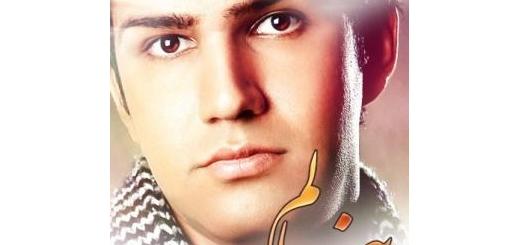 دانلود آهنگ جدید علی زیبایی ( تکتا ) به نام بنالم