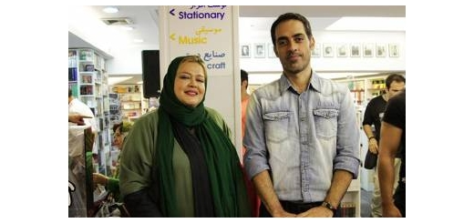 مونولوگ اجتماعی «بهاره رهنما» در کنسرت «علی شوکت
