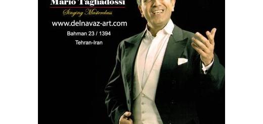 «ماریوتقدسی» به آموزش هنرجویان ایرانی می پردازد