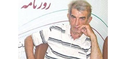 از اساتید موسیقی همدان«ناصر مهرورز» دار فانی را وداع گفت