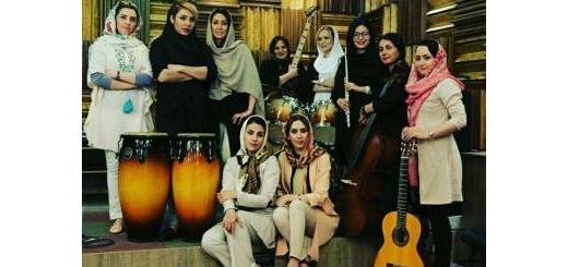 گروه «دختران دریا» در تهران کنسرت برگزار میکند