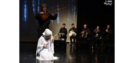 گزارش متنی و تصویری «موسیقی ایرانیان» از کنسرت نمایش «عاشقانه های کبوتر»