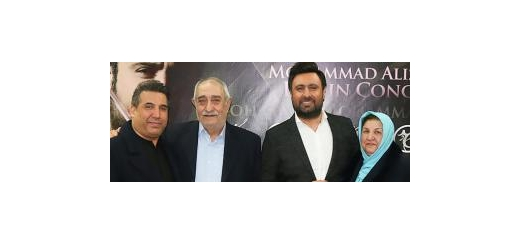 برگزاری 4 سانس کنسرت دیگر در تهران توسط این هنرمند؛ محمد علیزاده آلبوم جدید را در حضور پدر و مادرش اجرا کرد