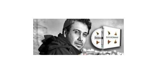 تاملی بر ترانههای آلبوم امیر بیگزند (محسن چاوشی) معجونی از شعر کلاسیک و ترانهی معاصرِ دغدغهمند