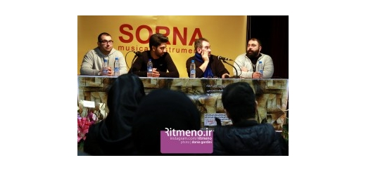 جشن امضا و جلسهی نقد و بررسی آلبوم «آخرین لحظه ها» برگزار شد امین برهان : گذشته را کنار گذاشتیم نویسنده  اسفند ۶, ۱۳۹۴آلبوم, رونمایی, موسیقی پاپ-راک, گزارش ثبت دیدگاه  Amin Borhani (9)ریتم نو : امین برهان در جلسه نقد و بررسی آلبوم « آخرین لحظه ها » توضیح