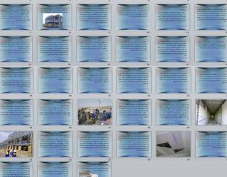 دانلود تحقیق سیستم ساختمانی پیش ساخته با قاب های سرد نورد شده (LSF) به شیوه اجرای طبقه ای