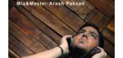 دانلود آلبوم جدید و فوق العاده زیبای آهنگ تکی از شروین شفیق