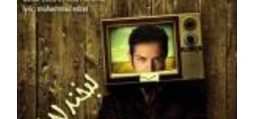 دانلود آلبوم جدید و فوق العاده زیبای آهنگ تکی از علی غنی پور