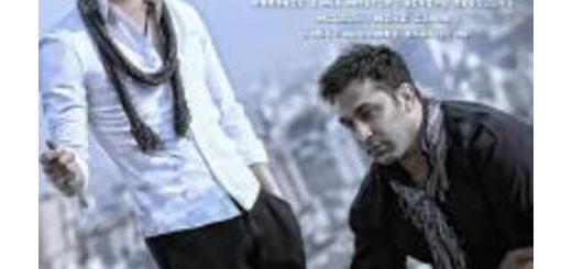 دانلود آلبوم جدید و فوق العاده زیبای آهنگ تکی از بهزاد عبدالهی