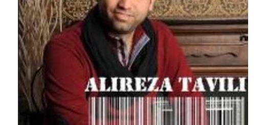 دانلود آلبوم جدید و فوق العاده زیبای آهنگ تکی از علیرضا تاویلی