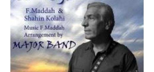 دانلود آلبوم جدید و فوق العاده زیبای آهنگ تکی از شاهین کلاهی