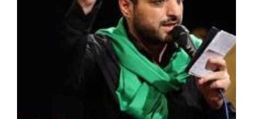 دانلود آلبوم جدید و فوق العاده زیبای آهنگ تکی از حسین زینالی