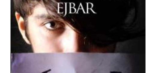 دانلود آلبوم جدید و فوق العاده زیبای آهنگ تکی از حسام کوهزاد