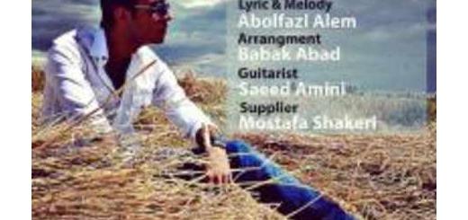 دانلود آلبوم جدید و فوق العاده زیبای آهنگ تکی از ابوالفضل عالم