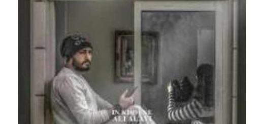 دانلود آلبوم جدید و فوق العاده زیبای آهنگ تکی از علی علوی