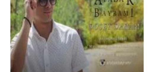 دانلود آلبوم جدید و فوق العاده زیبای آهنگ تکی از اتابک بایرامی