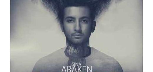 دانلود آلبوم جدید و فوق العاده زیبای آهنگ تکی از سینا آراکن
