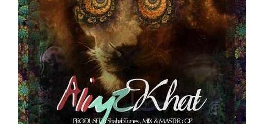 دانلود آلبوم جدید و فوق العاده زیبای آهنگ تکی از علی وای زد