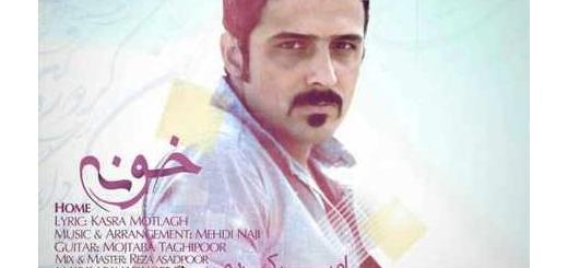 دانلود آلبوم جدید و فوق العاده زیبای آهنگ تکی از امیر کریمی