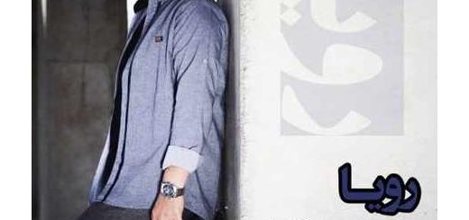 دانلود آلبوم جدید و فوق العاده زیبای آهنگ تکی از علی گرامیان