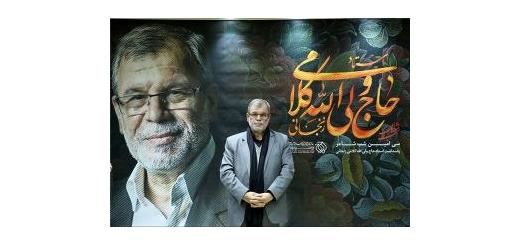 شب پاسداشت «ولی الله کلامی» برگزار شد شب شاعر با طعم اشک