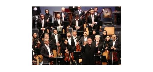 «کیم یانگ جین» در تمرین مشترک ارکستر ایران و کره: نوازندههای ایرانی از قدرت درونی فوق العادهای برخوردارند موسیقی ما - کنسرت مشترک ارکستر موسیقی ملی ایران و کرهی جنوبی همزمان با سفر رئیس جمهور کره جنوبی امشب برگزار میشود. دومین تمرین مشترک ارکستر مو