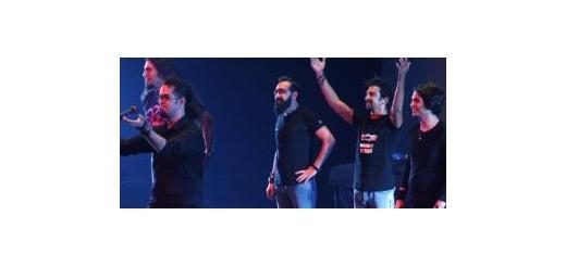 معرفی کمپین کمک به کودکان محروم از تحصیل در این کنسرت؛ کنسرت گروه «پیکلاویه» برگزار شد
