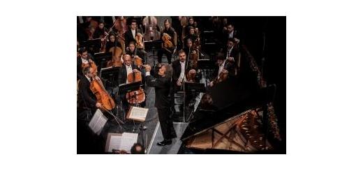 در افتتاحیۀ هفته فرهنگی کره صورت گرفت اجرای موسیقی کرهای توسط ارکستر سمفونیک تهران