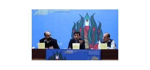 در شهر شیراز بزرگداشت سه شاعر در جشنواره شعر انقلاب برگزار میشود