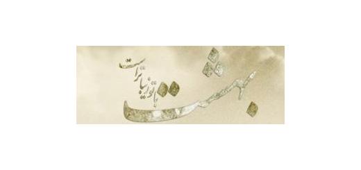 «علیرضا امیری» پس از انتشار قطعه جدیدش به «موسیقی ما» گفت نگاهی متفاوت به معاد، بهشت و عشق فرازمینی با موسیقی «دیپ هاوس» موسیقی ما - جدیدترین قطعه «علیرضا امیری» به نام «بهشت با تو زیباتر است» از تماشاخانه سایت «موسیقی ما» منتشر شد. این خواننده ساخت ملو