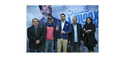 ششم بهمن و به میزبانی سالن میلاد نمایشگاه دومین کنسرت زمستانی «امید حاجیلی» در تهران برگزار شد