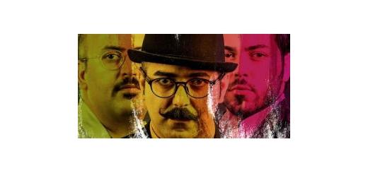 همکاری اعضای این گروه در ارکستر جدید «محسن یگانه»؛ «سه برار» با «دیوونگی» آمد موسیقی ما - گروه موسیقی «سه برار» که چند قطعه در فضای مجازی منتشر کرده، اثر جدیدش با عنوان «دیوونگی» را برای انتشار در اختیار «موسیقی ما» قرار داد.   «علی دارابی» که به عنوان
