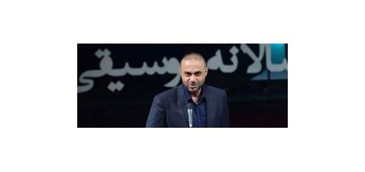 یک ماه پیش از برگزای کنسرت 29 و 30 آذر در تهران عنوان شد حامی: کنسرت «یلدای حامی» با فضا و قطعات یلدایی برگزار خواهد شد