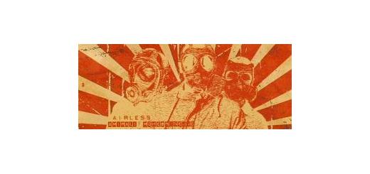 نگاهی به آلبوم «بیهوا» اثر امیرعلی محبینژاد ریسکْ خطریه، روتینْ کشنده موسیقی ما - «بیهوا» از آخرین آلبومهایی بود که سال گذشته منتشر و در یک روز سرد و زمستانی رونمایی شد؛ البته خیلی «بیهوا» و بیخبر. آلبومی که شاید از برخی زوایا منحصر به فرد باشد. پ