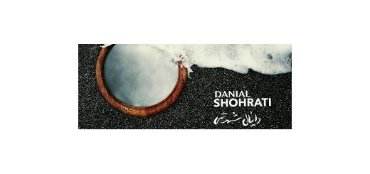 با قطعات بیکلام و محوریت ساز پیانو «دانیال شهرتی» آلبوم «قو و دریا» را منتشر کرد
