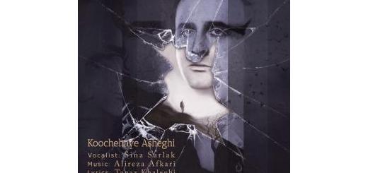 بیستم بهمن سالروز تولد ایرج رحمانپور، خواننده، شاعر و آهنگساز معروف به «حنجره زخمی زاگرس» است موسیقی لری فقط جنگ و تفنگ نیست