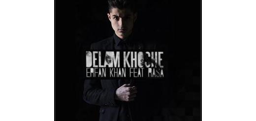 دلم خوشه   خواننده:  عرفان خان